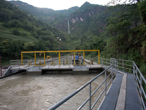 Khudi Hydropower Project (4 MW)